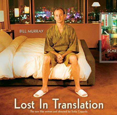 lost in translation big